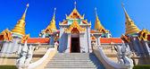 Templo wat maha chedi — Foto de Stock