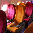 Cabin airplane seats — Stock Photo