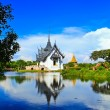 Sanphet Prasat Palace — Stock Photo #38806009