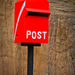 Red Mail box — Stock Photo #38813875