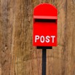 Red Mail box — Stock Photo