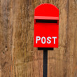 Red Mail box — Stock Photo #38814151
