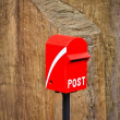 Red Mail box — Stock Photo #38814467