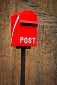 红色信箱 — 图库照片