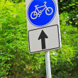 Bicycle sign, — Stock Photo
