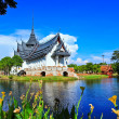 Sanphet Prasat Palace Bangkok — Stock Photo #40043623