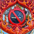 No Smoking Sculpture — Stock Photo #40442845