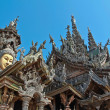 Stock Photo: Sanctuary of truth