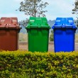 Stockfoto: Trash