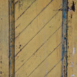 Stock Photo: Wooden door
