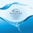 Water background. — Stock Vector