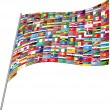 Flags of the WORLD — Stock Photo