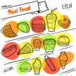 Fast food line illustration. Dynamic design. Set of hand drawn icons. Isolated objects. — Stock Vector #28363081