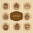 Background with cupcake and lace. — Stock Vector