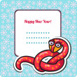 New Year's Eve greeting card with snake. — Stock Vector #33244059