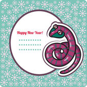 New Year's Eve greeting card with snake. — Stock Vector