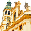 Loreta Monastery in Prague, Czech Republic — Stock Photo