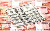 Two currencies - US Dollar and ruble — Stock Photo
