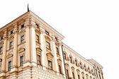Cherninsky palace in Prague, Czech Republic — Stock Photo