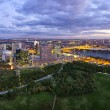 Skyline of Donau City Vienna at dusk — Stock Photo