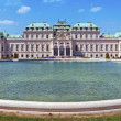 Belvedere Palace of Vienna — Stock Photo