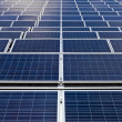 Stock Photo: Photovoltaic Cells - Solar Panels