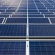 Photovoltaic Cells - Solar Panels — Stock Photo #33956141