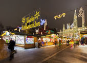 Vienna Town Hall and the traditional Christmas Market at night — Stock Photo