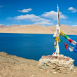 String of prayer flag - Stock Photo