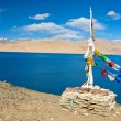 Stock Photo: String of prayer flag