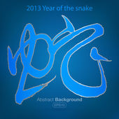 Year of the snake — Stock Vector