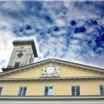 Administrative Building — Stock Photo