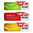 Vector banners for web — Stock Vector