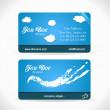 Business Card — Stock Vector #21716125