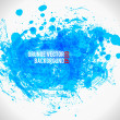 Color Paint Splashes Grunge Background — Stock Vector #25249335