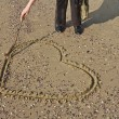 Royalty-Free Stock Photo: Heart written on the sand