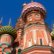 Vasily The Blesses cathedral on Red Square of Moscow City — Stock Photo