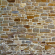 ������, ������: Wall from a stone
