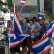 Political Protests In Bangkok, Thailand — Stock Photo #39047039