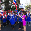 Political Protests In Bangkok, Thailand — Stock Photo #39047149