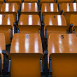 Stock Photo: Empty spectator seats in stadium arena