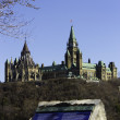 Information plaques for Parliament Hill — Stock Photo #35938445