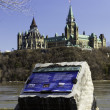 Information plaques for Parliament Hill — Stock Photo #35938461