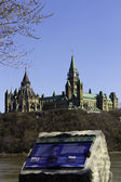 Information plaques for Parliament Hill — Stock Photo