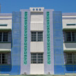 South Beach art deco building in Miami, Florida — Stock Photo