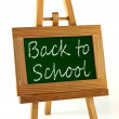 Back to School sign — Stock Photo