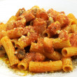 Rigatoni all - Stock Photo