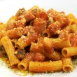 Stock Photo: Rigatoni all