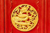 Imperial dragons in Forbidden City, Shenyang China — Stock Photo