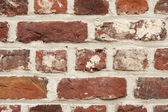 Background Old textured vintage brick wall — Stock Photo